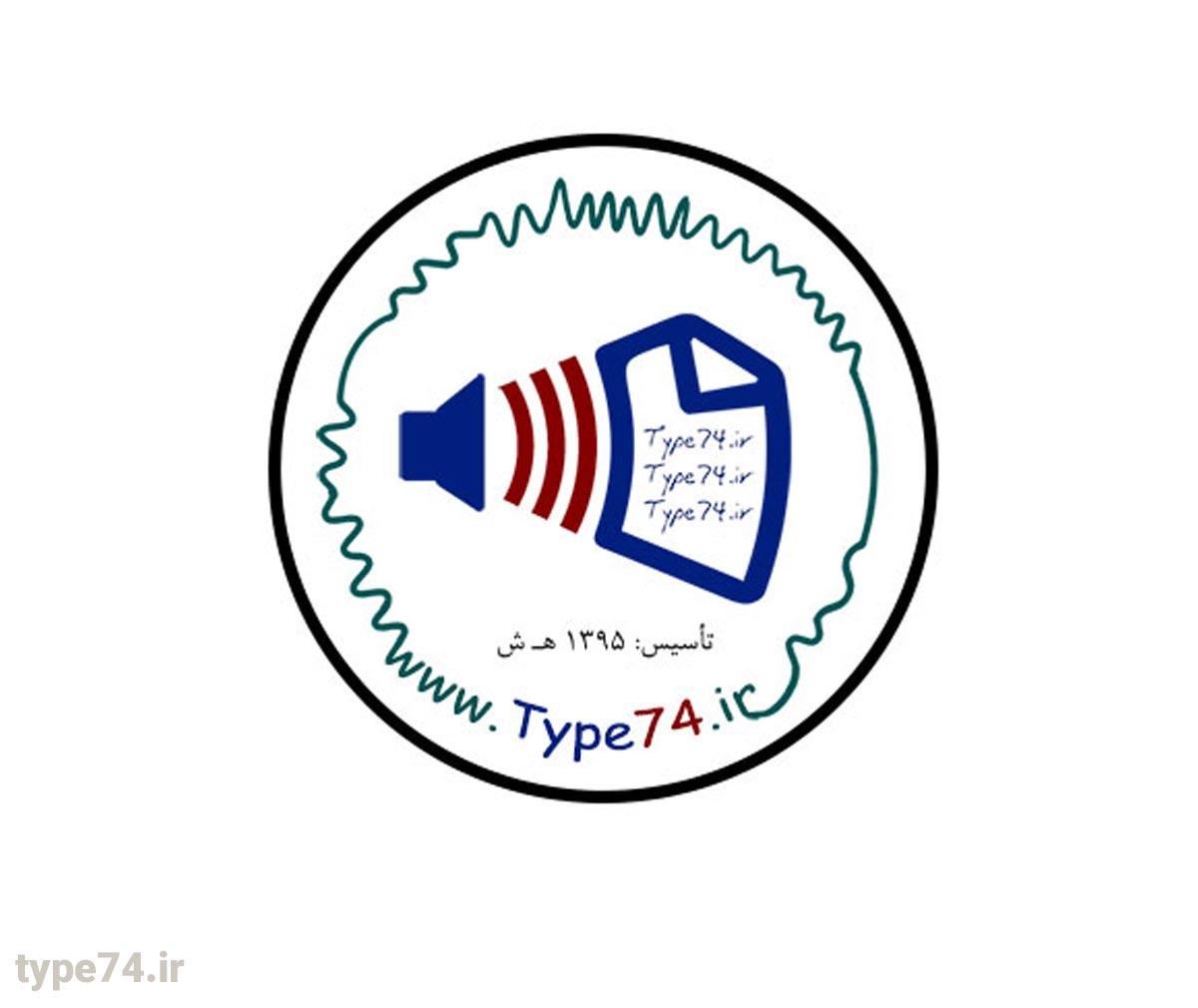 type74